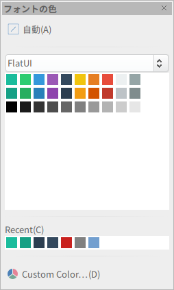 flatui color palette 14a9f5f5 29d4 467c ae31 344fc190be9f